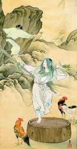 Goddess Ame No Uzume Image