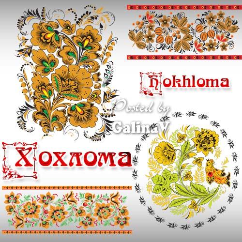 Hokhloma � ancient Russian national trade, clipart PNG