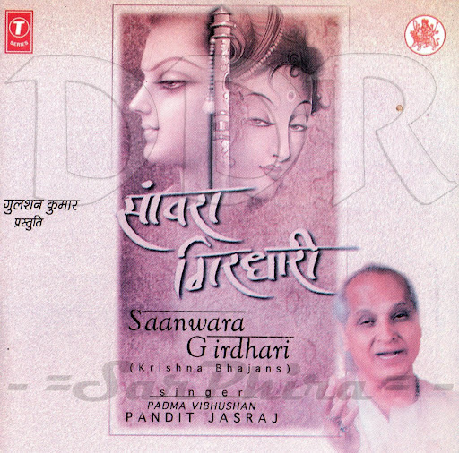 Saanwara Girdhari (Krishna Bhajans) By Pandit Jasraj Devotional Album MP3 Songs
