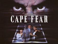 فيلم Cape Fear