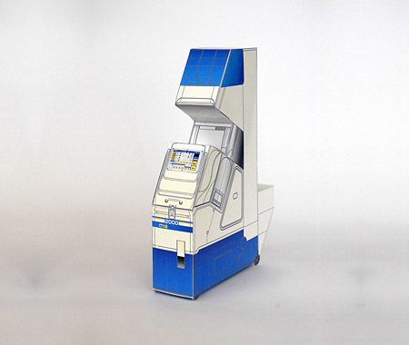 Satake Pikasen Optical Grain Sorter Papercraft