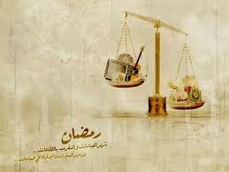 Tips Sukses Ibadah Ramadhan