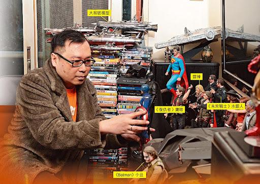 儲開日本 figures的他,轉改支持本地創作,香港「 Hot Toys」老闆在去年送了三個樣貌造型精細的荷李活電影人物 figures給他。