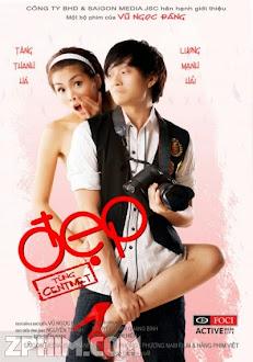 Đẹp Từng Centimet - Full (2009) Poster