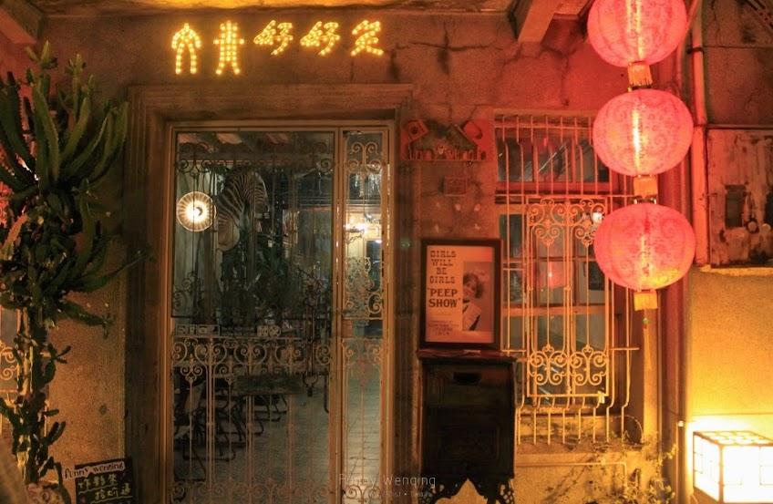 台南中西區咖啡館,文青好好笑