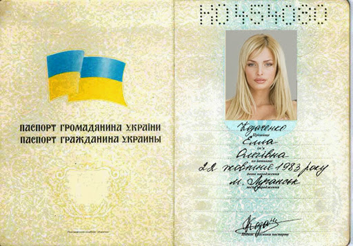 Ukraine example passport fraud