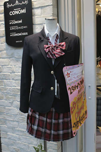 harajuku fashion, cosplay fashion tokyo, idol fashion in Japan, japanese idol groups, school uniform costume