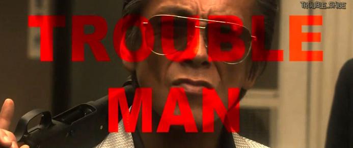 TROUBLEMAN Episode 12