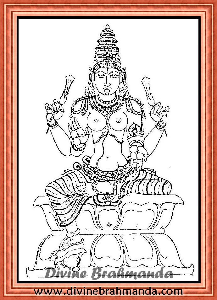 Soundarya Lahari Sloka, Yantra & Goddess To Regain Lost Wealth - 92