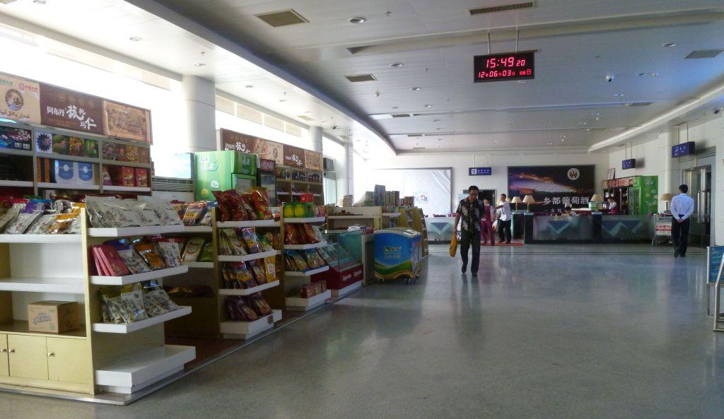 photo P1300475a
