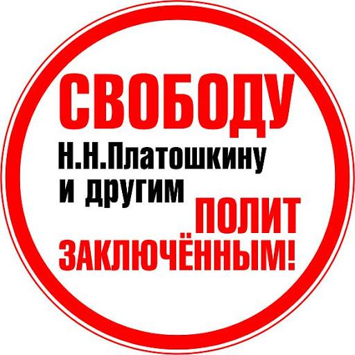 Gennadiy Bazhev