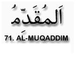 71.Al Muqaddim