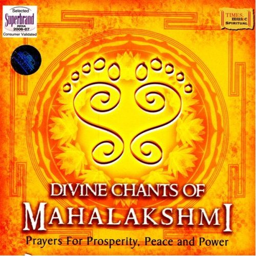 Divine Chants Of Mahalakshmi By Uma Mohan Devotional Album MP3 Songs