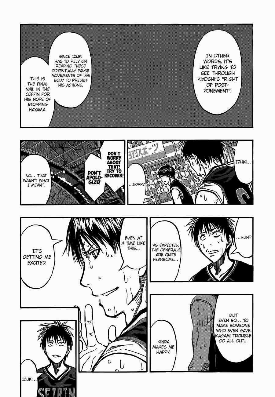 Kuroko no Basket Manga Chapter 253 - Image 10