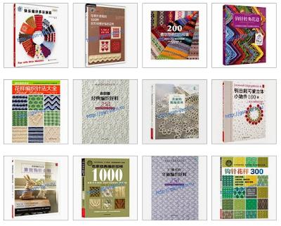 Книги, каталоги, альбомы по вязанию, шитью и другим рукоделиям