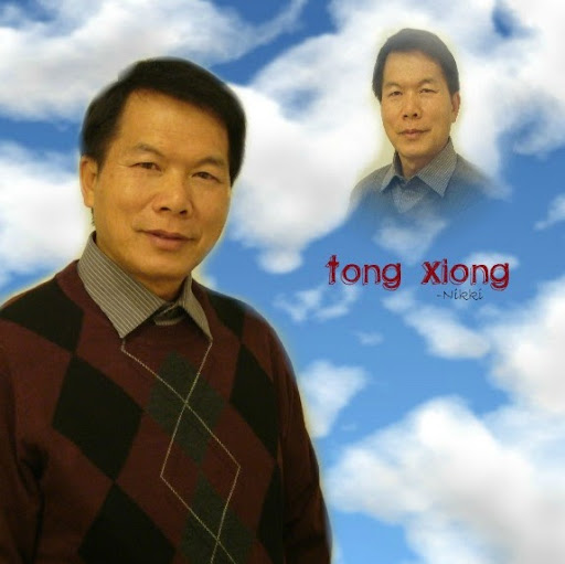 Tong Xiong Photo 21