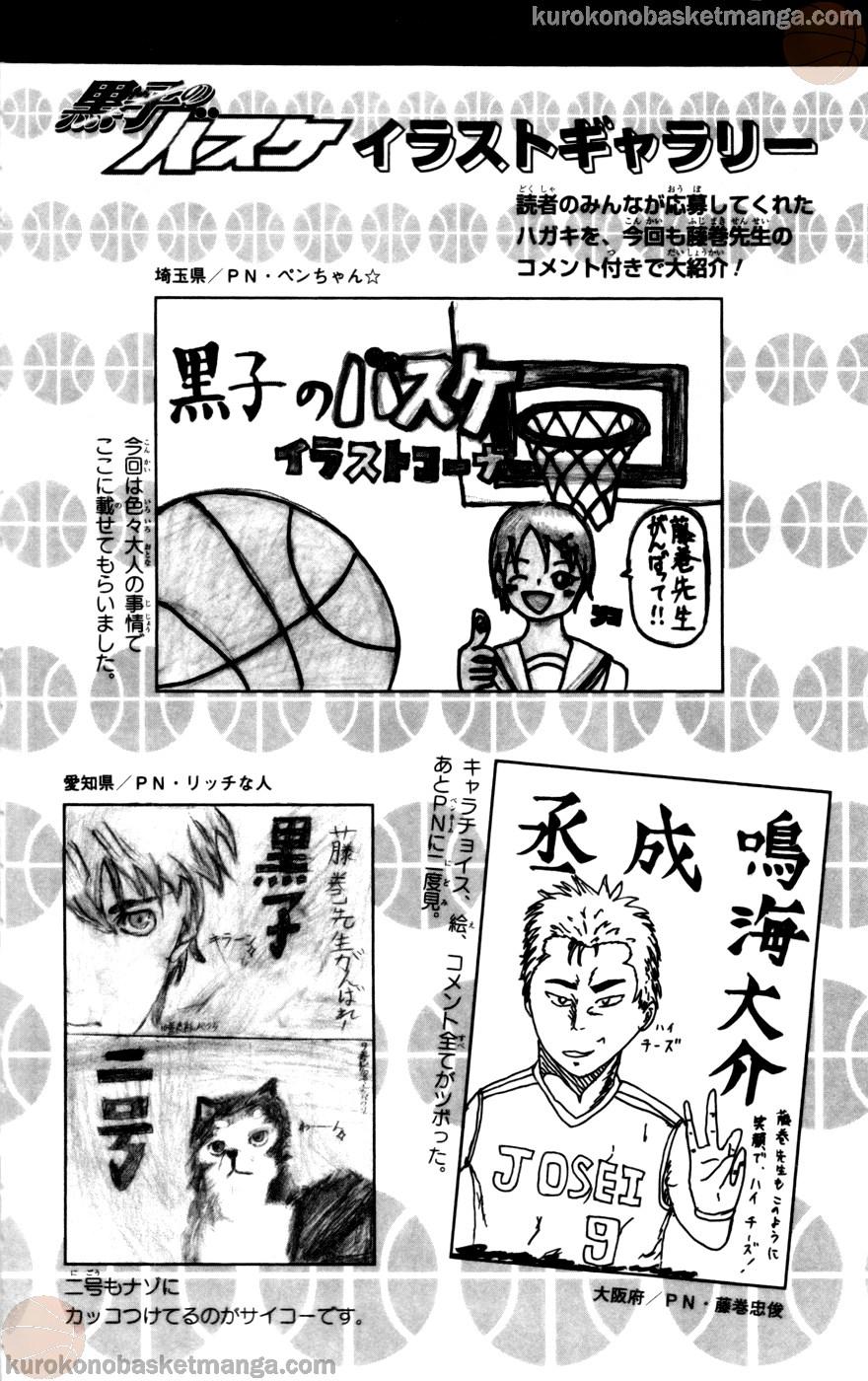 Kuroko no Basket Manga Chapter 95 - Image 22