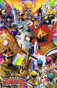 Siêu Nhân Phép Thuật - Mahou Sentai Magiranger poster