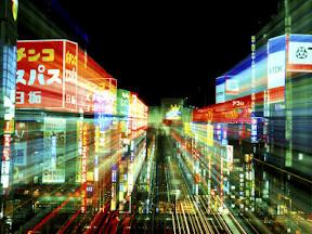 Japón Reduce el Consumo Eléctrico en un 15%