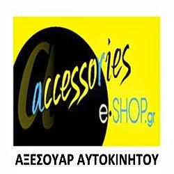 www.accessories-eshop.gr