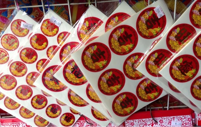Stickers with Chinese blessing words