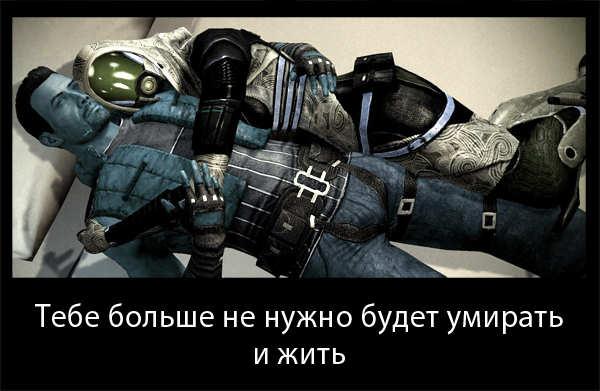 Тали Зора: тебе больше не нужно будет умирать