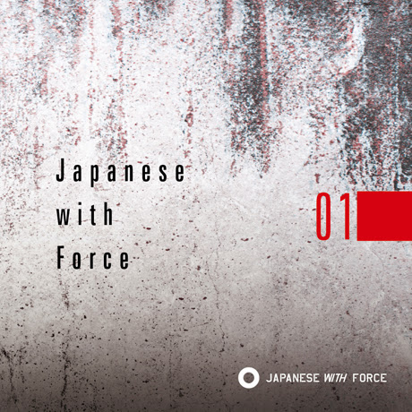 Japanese with Force 01
