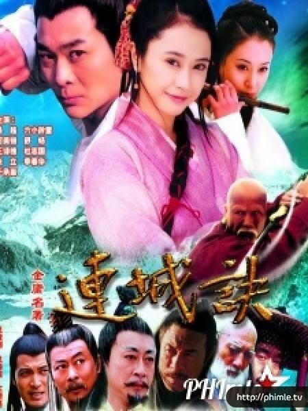 Phim Liên hành quyết - Lin Shing Kuet - Lồng tiếng