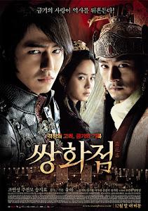 Song Hoa Điếm - A Frozen Flower poster