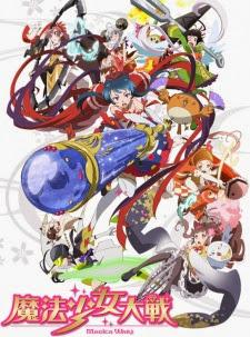 Mahou Shoujo Taisen Magica Wars