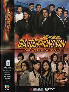 Gia Tộc Phong Vân - The Drive Of Life - 2007