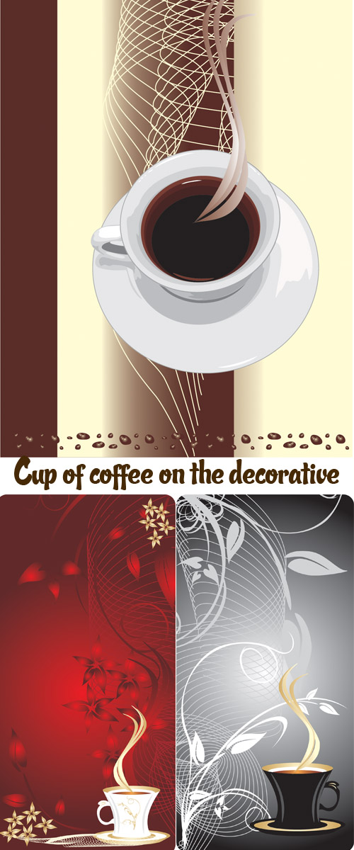 Stock: Cup of coffee on the decorative background