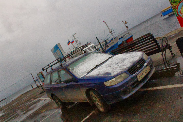 Listvyanka Lake Baikal Russia Irkutsk