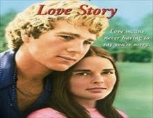 فيلم Love Story