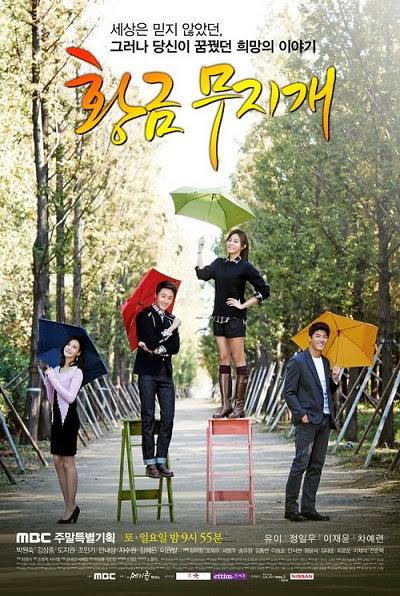 Phim Cầu Vồng Hoàng Kim - Cau Vong Hoang Kim - Wallpaper