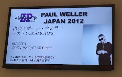Paul Weller Live 2012年10月22日(月)