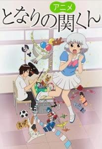 Trộm Nhìn Anh - Tonari No Seki-kun poster