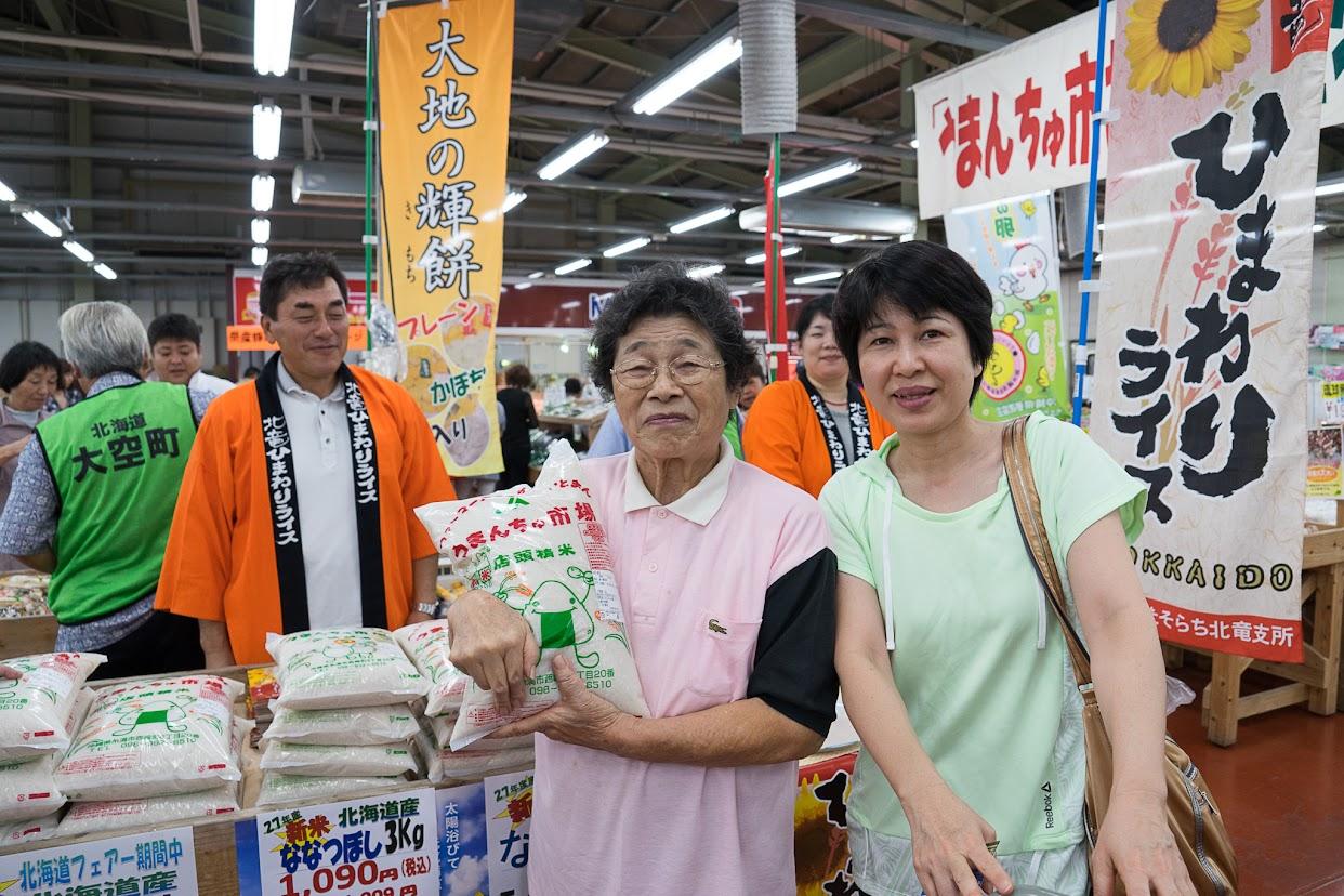 大城誌代美さん(49歳)とお母様・美代子さん(83歳)