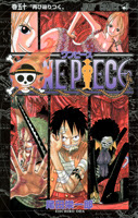One Piece tomo 50 descargar