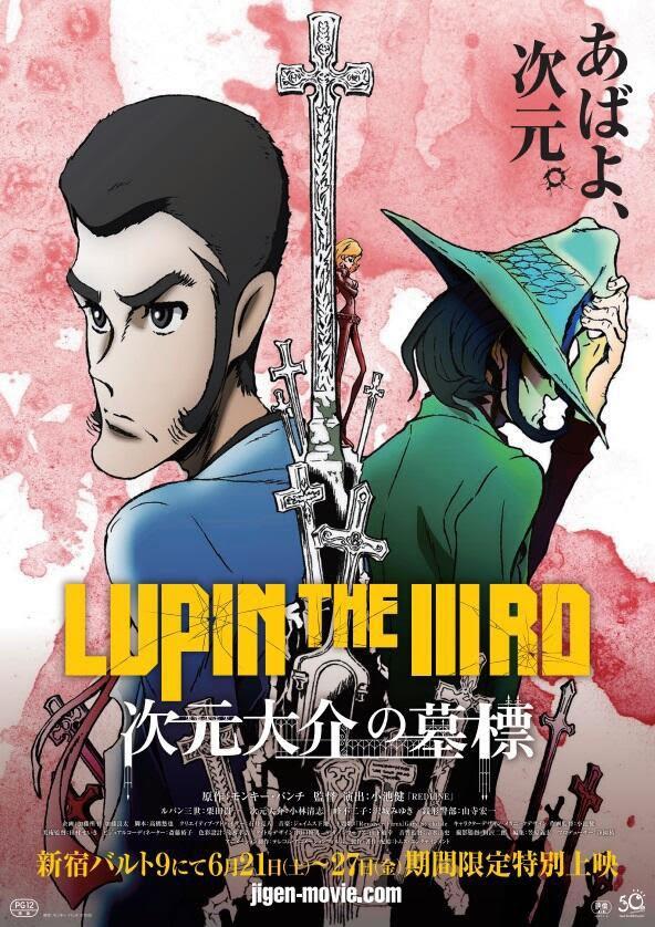 Xem phim Lupin the IIIrd: Jigen Daisuke no Bohyou - Lupin the Third: Jigen Daisuke no Bohyou | Lupin the Third: Daisuke Jigen&#39s Gravestone Vietsub