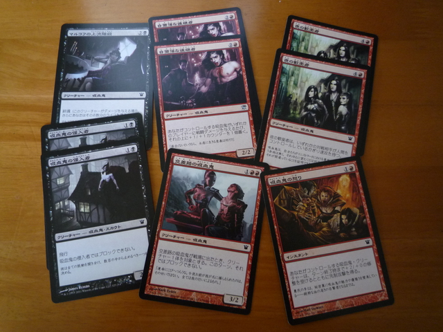 Magic Innistrad MTG イニストラード