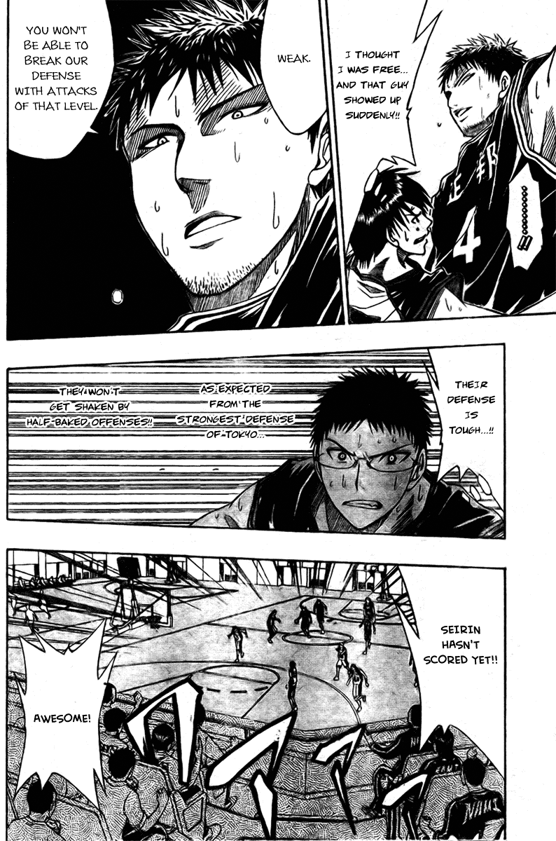 Kuruko no Basket Manga Chapter 20 - Image 08