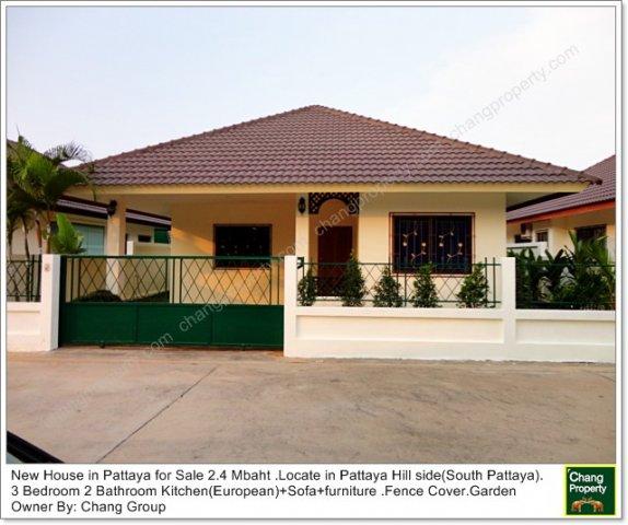 house pattaya rental : บ้านเช่าถูกพัทยาใต้