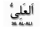 36.Al 'Ali
