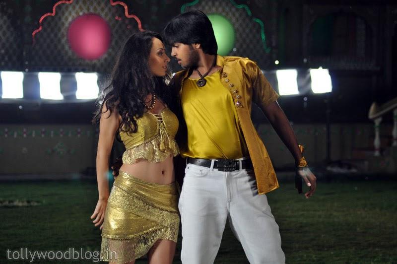 Telugu Aksar Movie In 3gp