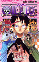 One Piece tomo 36 descargar