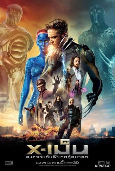 X-Men Days of Future Past The Rogue Cut X-เม็น สงครามวันพิฆาตกู้อนาคต [ฉบับพิเศษ] [พากย์ไทย]