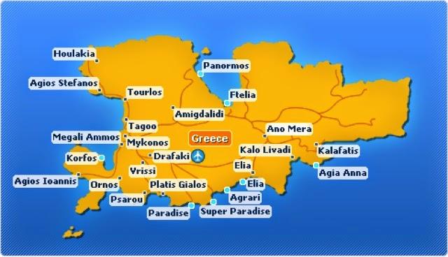 Visiter Mykonos en deux jours