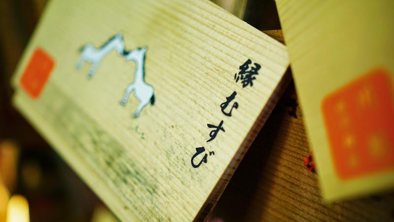 川越氷川神社 風鈴回廊 写真11