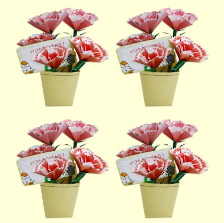 2012 Mother's Day Papercraft Carnation